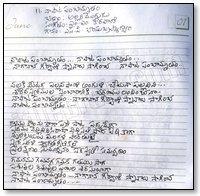 th_sirivennelaseetharamasastry-kavithvapaathaalu11